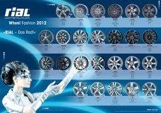 Конфигуратор дисков Rial